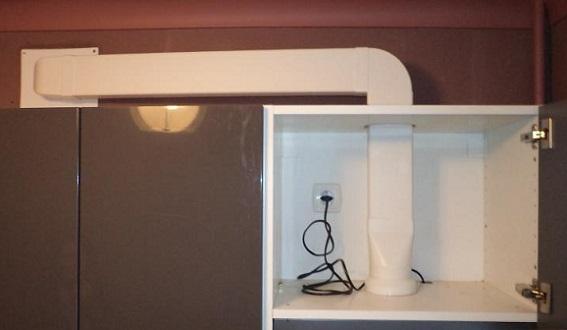Прямоугольная труба для вытяжки