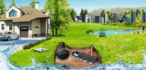 Современная автономная канализация