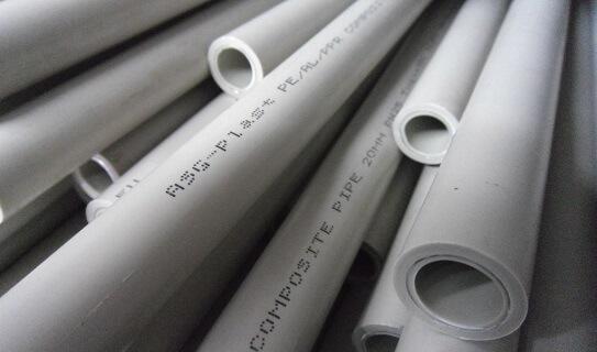 Полиэтиленовые трубы для отопления